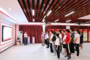 ?廣州珠江職業技術學院舉行重溫入黨誓詞活動