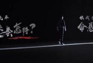 """长城汽车三十周年""""生死自问""""之后是打造""""中国丰田""""的希望与自我鞭策"""