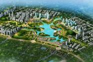 重庆市垫江县东部新区: 垫江新高度 未来新生活