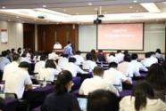 碧桂园集团党委召开第三次代表大会 10个党组织100名党员获抗疫先进表彰