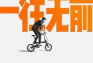 雷军:小米十周年演讲将于8月11日晚间线上直播