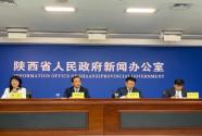 西安:累计实现24.24万人脱贫 绝对贫困问题基本消除