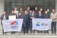 为藏区教师带来线上直播课,尚德机构与情系远山基金会签订战略合作协议