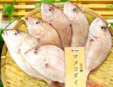 日本的食品安全经