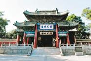 天水市博物馆:诗意之城的历史跫音