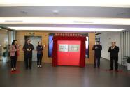?广东珠海媒体融合再向前 金湾区融媒体中心正式揭牌