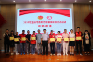 温州市深化青年志愿服务社区专项行动的实践与探索