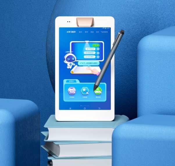 科大讯飞A.I.新品实力破局:讯飞智能学习机Q10为孩子寒假添动力