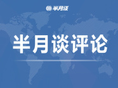 """""""急躁症""""""""一刀切""""""""造盆景""""……乡村振兴谨防三大误区"""