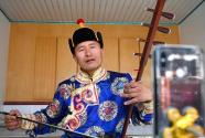 蒙古族传统说唱中的脱贫故事