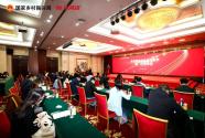 全国精准扶贫典型案例第一次发布会在京举行