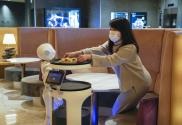 日本雄心:超智能社會