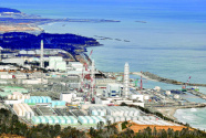 福岛核废水三问:废水从何来?将如何排放?危害有多大?