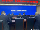 咸阳市一季度主要经济指标增速位居全省前列?