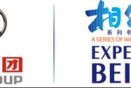 """""""燃擎北汽 相約北京""""冬季體育賽事科普——自由式滑雪"""