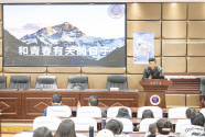 """""""和青春有關的日子""""——""""新華社進校園新銳青年說""""走進西藏大學"""
