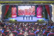 重慶兩江新區城管執法支隊舉行紅色故事講演比賽