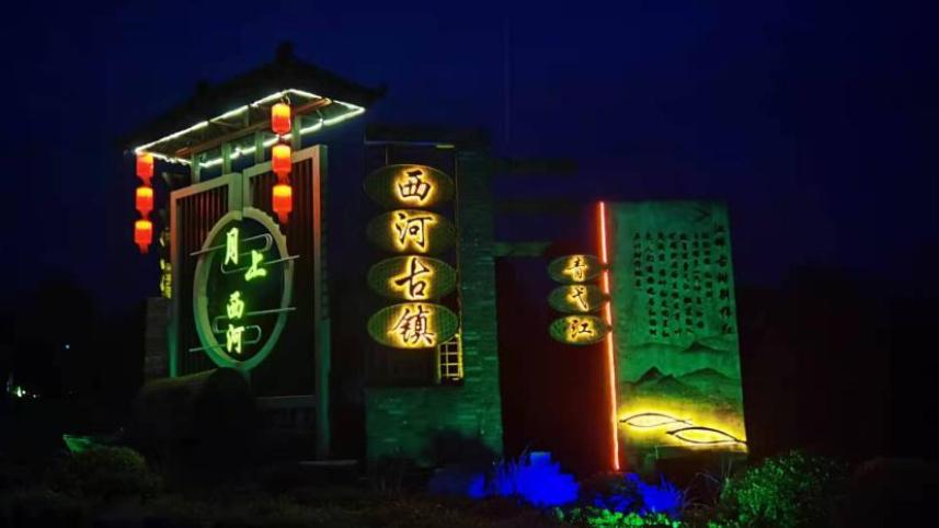 """青弋江畔的百年古鎮在詩和遠方中""""出圈"""""""