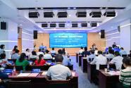 中國(廣西)——東盟國家2021年云上境外專場招商推介會在南寧舉行