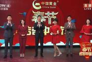 中國黃金聯手央視,深度觸及消費者,營銷創造價值