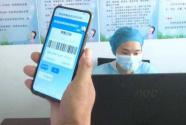 """湖北漢川:""""接種牌""""讓疫苗接種安全又有序"""