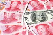 29日人民幣對美元匯率中間價上調11個基點
