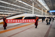 一笔描画一百年——从京张高铁看中国铁路发展