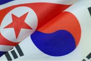 韩朝恢复通信联络 半岛局势出现转圜希望
