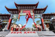 湖南永州零陵古城:文旅融合 千年古城的新发展活水