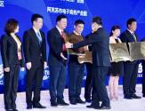京东(仙游)数字经济产业园成为国家电子商务示范基地