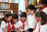 @1792萬中國教師,這些好消息請查收!