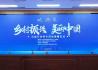 """小牧优品""""乡村振兴·美丽中国""""公益行动走进冰城哈尔滨"""