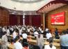 扬子江药业集团视质量为生命追求卓越和可持续发展