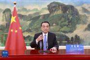 李克强在中国希腊文化和旅游年开幕式上致辞