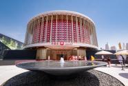 空调品牌哪家好?迪拜世博会中国馆用上海尔中央空调