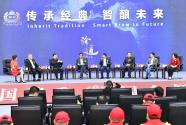 闫希军:国台酒庄已成为探索白酒产业智能酿造的主力阵地