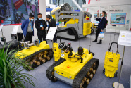第十六屆榆林國際煤博會開幕
