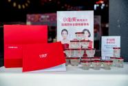 新消费品牌孵化闭门研讨会在京召开 小仙炖代表中式滋补行业建言献策